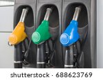 colorful fuel pumps. fuel... | Shutterstock . vector #688623769