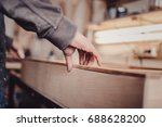 glued curved piece of furniture ... | Shutterstock . vector #688628200
