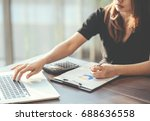 business woman working at... | Shutterstock . vector #688636558