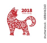 dog is a symbol of the 2018... | Shutterstock . vector #688646260