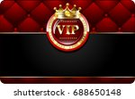 vip card with golden crown | Shutterstock . vector #688650148