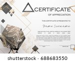 qualification certificate of... | Shutterstock .eps vector #688683550
