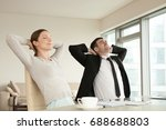 calm happy businessman and... | Shutterstock . vector #688688803