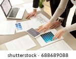close up view of interior... | Shutterstock . vector #688689088