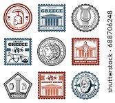 vintage ancient greek marks set | Shutterstock .eps vector #688706248