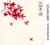 red japanese maple leaves on... | Shutterstock .eps vector #688706920