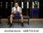 malaysian gym trainer with... | Shutterstock . vector #688731418