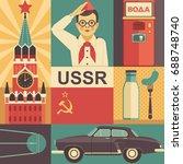 ussr retro poster concept.... | Shutterstock .eps vector #688748740