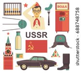 ussr icons set. vector...