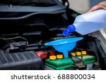 check or maintenance car... | Shutterstock . vector #688800034