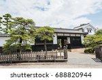 kurashiki city. the... | Shutterstock . vector #688820944