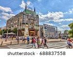 serbia  belgrade   july 26 ... | Shutterstock . vector #688837558