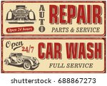 vintage car metal sign... | Shutterstock .eps vector #688867273