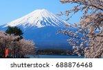 fuji mountain in japan | Shutterstock . vector #688876468