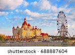 sochi  russia   july 14 2017 ...   Shutterstock . vector #688887604
