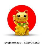 Stock vector japan lucky cat maneki neko cat gold vector illustration 688904350