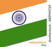 india independence day with...   Shutterstock . vector #688944769