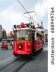 istanbul  turkey   july 30 ... | Shutterstock . vector #688949764