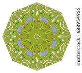 mandala decoration  geometric... | Shutterstock .eps vector #688954933