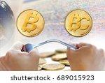 concept of  bitcoin hardfork ... | Shutterstock . vector #689015923