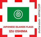 flag of japanese island izu... | Shutterstock .eps vector #689062189