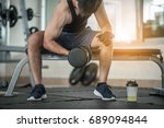 bodybuilder working out with... | Shutterstock . vector #689094844