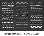 set of white seamless borders... | Shutterstock .eps vector #689133604