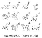 12 animals of the chinese... | Shutterstock . vector #689141890