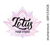 hand lettering logo with... | Shutterstock .eps vector #689153428