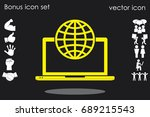 computer icon vector... | Shutterstock .eps vector #689215543