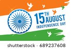 indian independence day on... | Shutterstock .eps vector #689237608