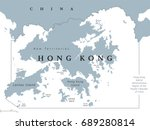 hong kong and vicinity... | Shutterstock .eps vector #689280814