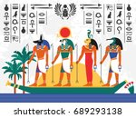 egypt flat colorful poster with ... | Shutterstock .eps vector #689293138