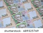 a close up of a pattern of many ... | Shutterstock . vector #689325769
