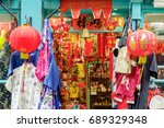 a souvenir shop front decorated ... | Shutterstock . vector #689329348