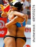 vienna  austria   august 3 ... | Shutterstock . vector #689353276