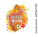 indian religious festival durga ... | Shutterstock .eps vector #689367700