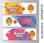 indian festival navratri offer... | Shutterstock .eps vector #689408710