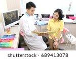 dentist conversation patient...   Shutterstock . vector #689413078
