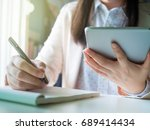 close up left hand of business... | Shutterstock . vector #689414434
