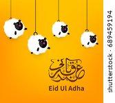 happy eid ul adha  vector... | Shutterstock .eps vector #689459194