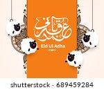 happy eid ul adha  vector... | Shutterstock .eps vector #689459284