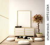 interior design in modern... | Shutterstock . vector #689511064