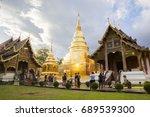 chiang mai  thailand   aug 3 ...   Shutterstock . vector #689539300