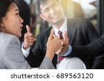 close up young asian business... | Shutterstock . vector #689563120