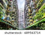 over crowded housing in hong...   Shutterstock . vector #689563714