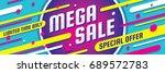 mega sale discount   vector...   Shutterstock .eps vector #689572783