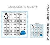 mathematical labyrinth ... | Shutterstock .eps vector #689634430