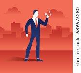 business illustration concept... | Shutterstock .eps vector #689676280