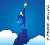 business concept illustration... | Shutterstock .eps vector #689701729